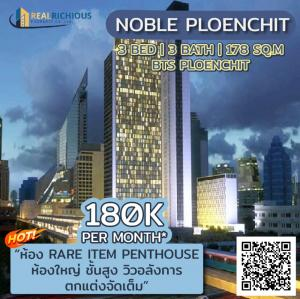 For RentCondoWitthayu,Ploenchit  ,Langsuan : Noble Ploenchit ✨ [For Rent] Rare Item Penthouse 3 bedrooms at this price, spacious room, high floor, spectacular view, full decoration! Make an appointment to view the room, contact 0625154297